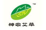 南阳神农艾草生物制品有限公司